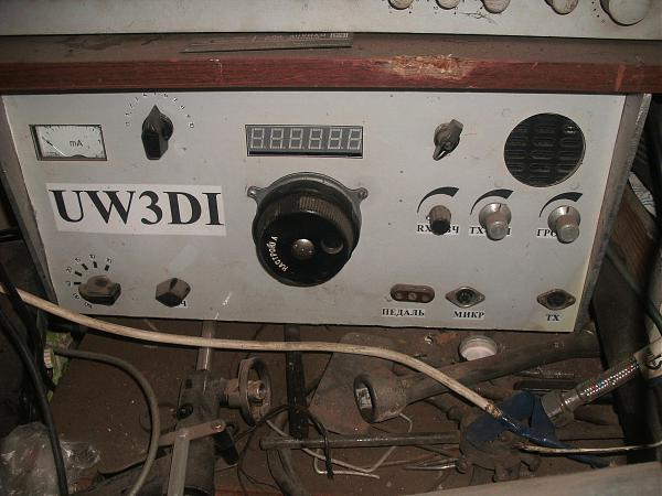 Продам Uw3dI-1