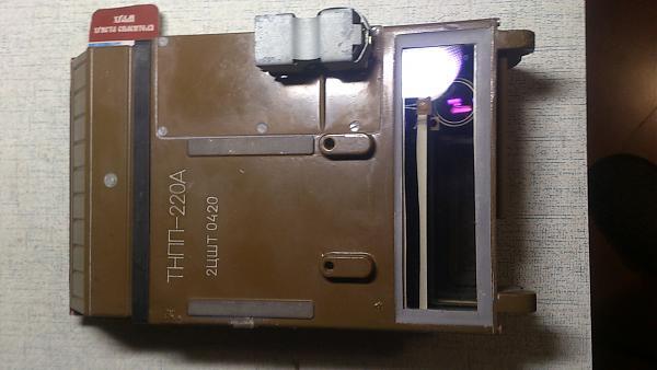 Продам тнпп 220а
