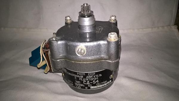 Продам Электродвигатель СД-54 с редуктором