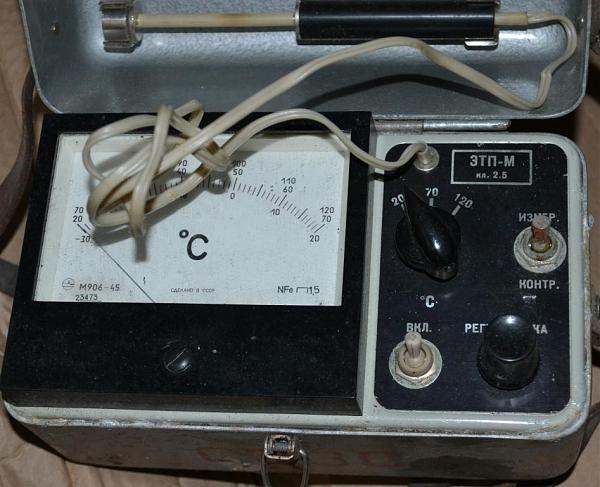 Продам Термометр ЭТП-М.