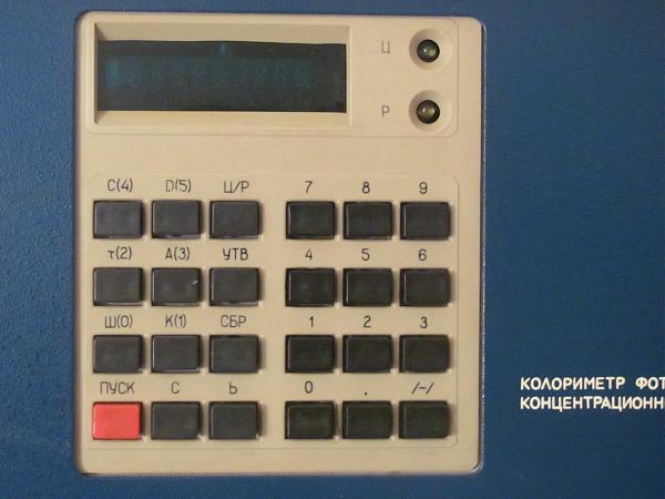 Продам Колориметр КФК-2МП