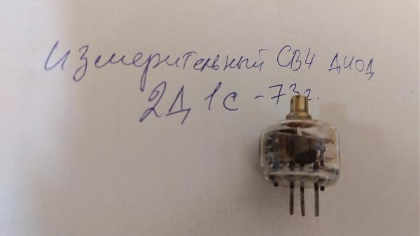 Продам лампа ГУ-50,фотоэлемент Ф-4,свч диод 2д1с
