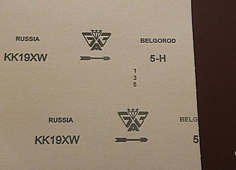 Продам Шлифовальная бумага 5-Н, 12-Н в листах