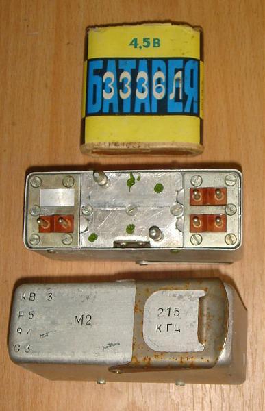 Продам Р-326м, ТА-56м и т.д