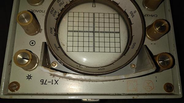 Продам Х1-7б измеритель АЧХ