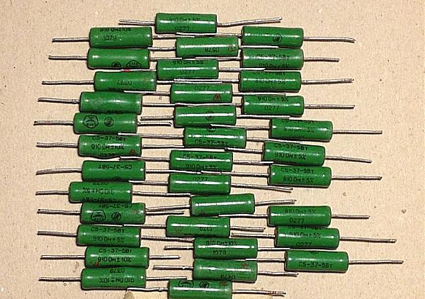 Продам Резисторы постоянные С5-37-5Вт, 910 Ом, 5-10%