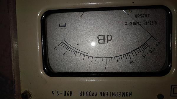 Продам Измеритель уровня иуп-2,5