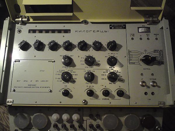 Продам радиоприёмник Р-680-04 корпус