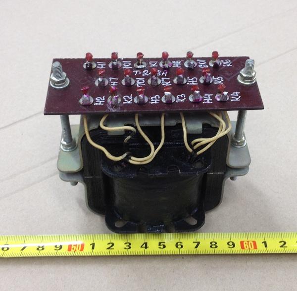 Продам Трансформатор №28