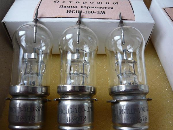 Продам Радиолампы ИСШ-100-3М