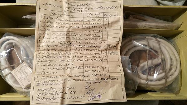 Продам радиоприёмник Р-682 ЗИП