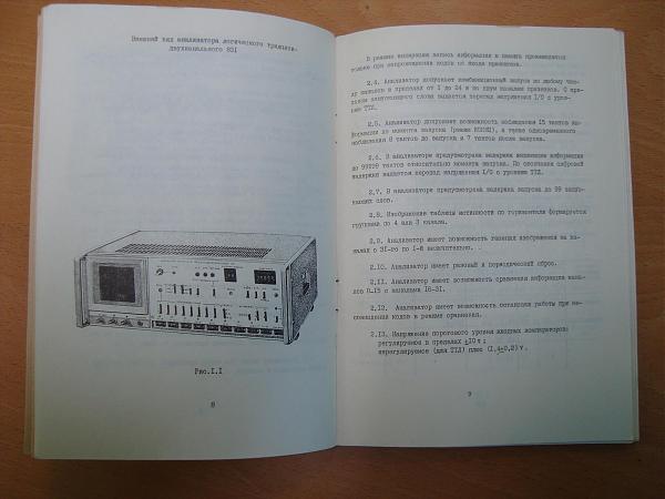 Продам Анализатор 831, ТО и ИЭ