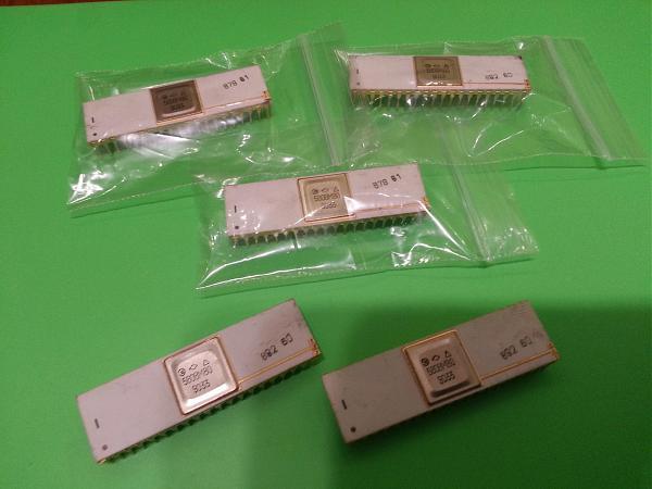 Продам 580ВМ80 Au Микросхема - микропроцессор