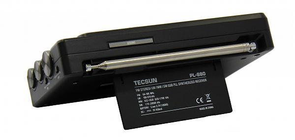 Продам Тексун PL-880 новые