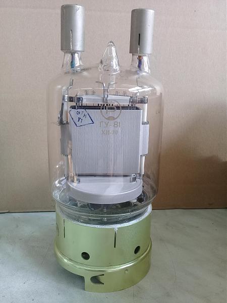 Продам Лампа ГУ-81