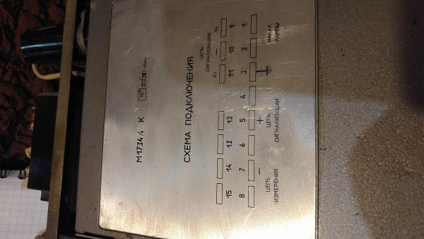 Продам Милливольтметр МВУ6-41 к разные