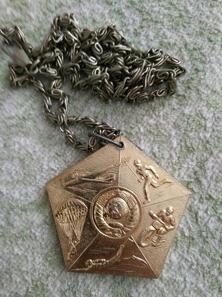 Продам спортивная награда времен СССР