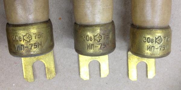 Продам Инеpционный пpедохpанитель ИП-75М, ИП-15