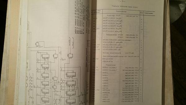 Продам радиоприёмник Р-399А тех. описание