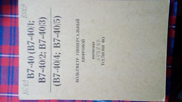 Продам Паспорт и описание вольтметра В7-40
