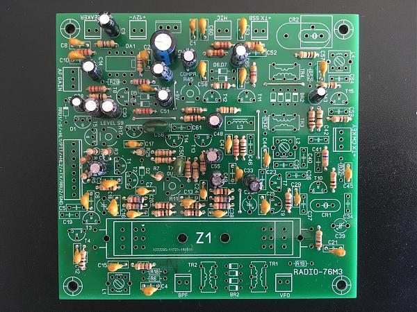 Продам Радио 76 м 3