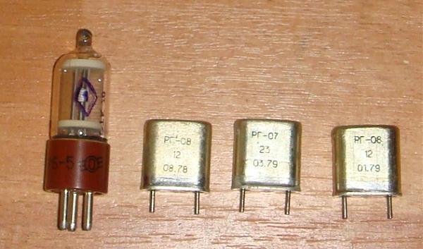 Продам ГУ-43б-1, 1ж24б и т.д