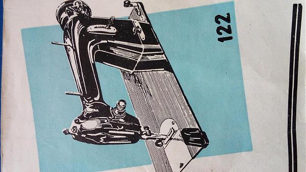 Продам Швейная машина тип122