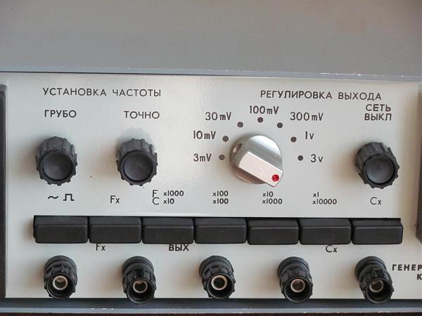 Продам Генератор Электроника