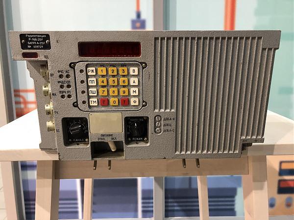 Куплю Р-168-25у