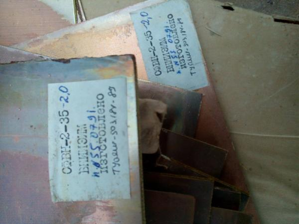 Продам стеклотекстолит СФВН и СТП - 97с