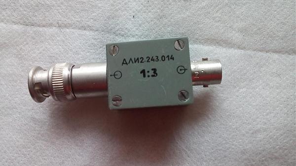 Продам Делители 13 частотомеров типа ч3-63