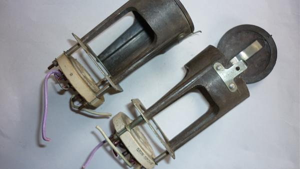 Продам Панель ламповая ПЛК50 со стаканом