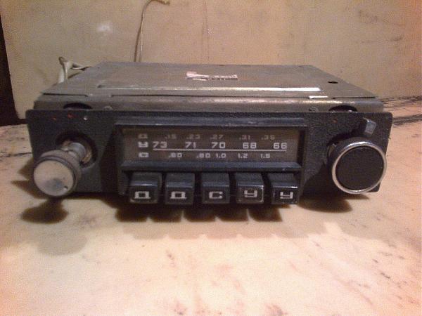Продам радио -раритет -на - авто -А-2711