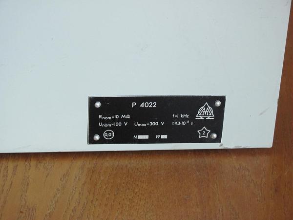 Продам Мера Р4022
