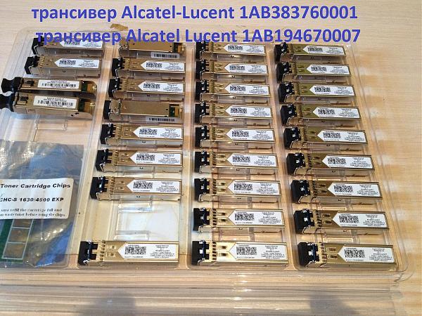 Продам Трансивер Alcatel-Lucent .З2шт, цена за всё