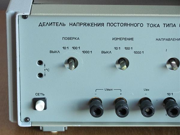 Продам Делитель напряжения Р3027-2