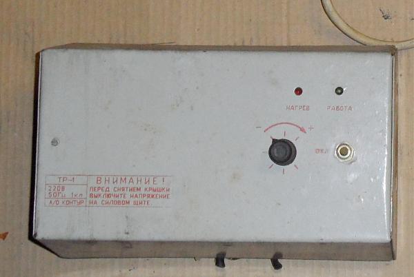 Продам Бытовой терморегулятор