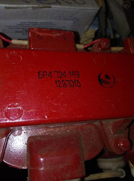 Продам транс-ор. 3-х.фазный БА4.724.149