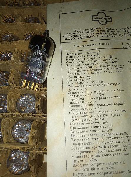 Продам 6э6п-дру  6ж49п-дру