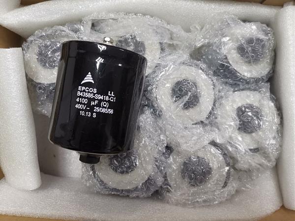 Продам Конденсаторы 4100 мкф *400В