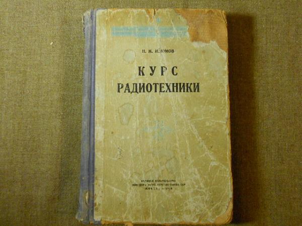Продам Книги раритет