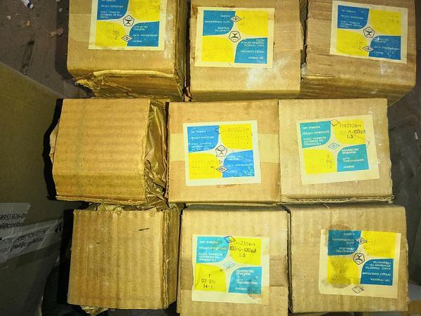 Продам Микроамперметр М42304, 100-0-100