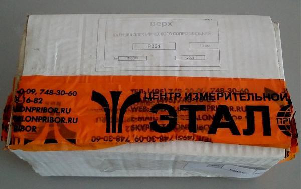 Продам Катушка  измерительная Р321
