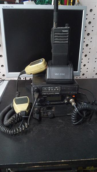 Продам Радиостанцию Low Band 38-58Мгц