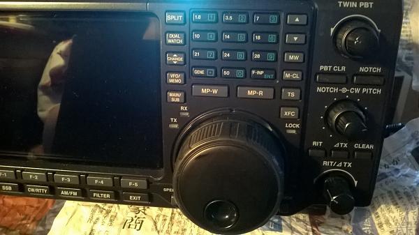 Продам трансивер ICOM 756 PRO