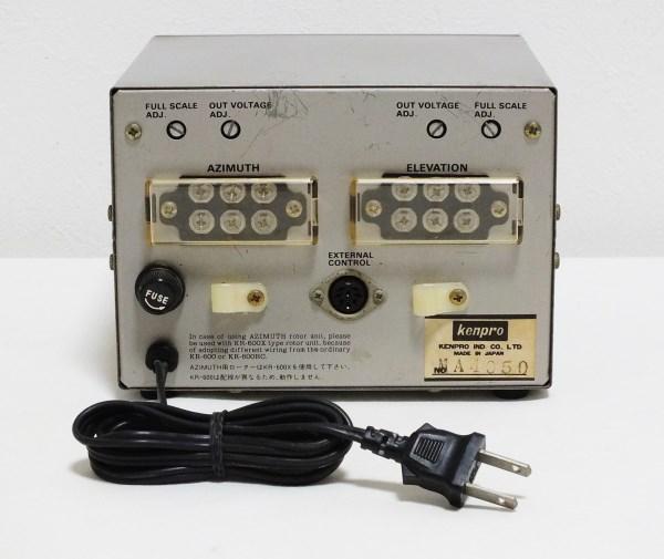 Продам Контроллер двойной кабель