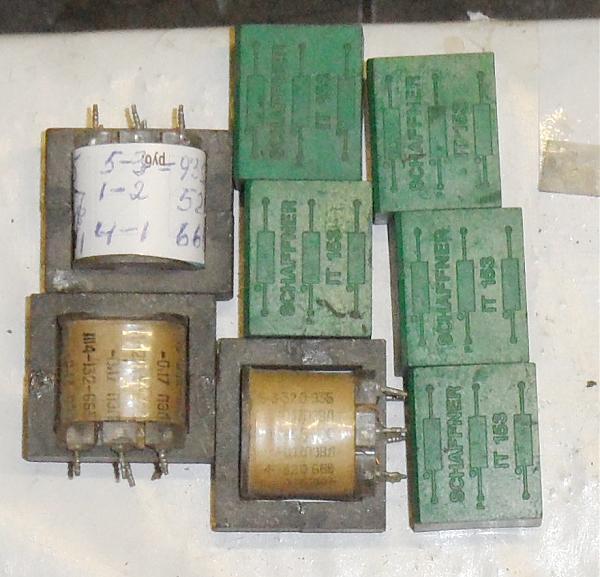 Продам Тансформаторы соглясующие и импульсные