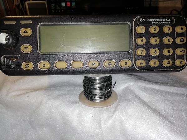 Продам Радиостанция MOTOROLA Radius GM-1200 UHF