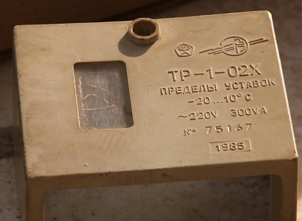 Продам реле тр-1-02х