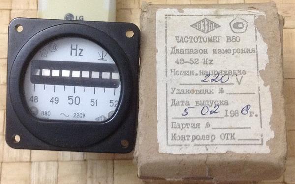 Продам Частотомеры В80